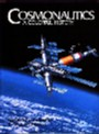 Cosmonautics cover