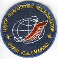 Cosmonaut Training Center Patch