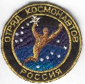 Team of Russian Cosmonauts Patch