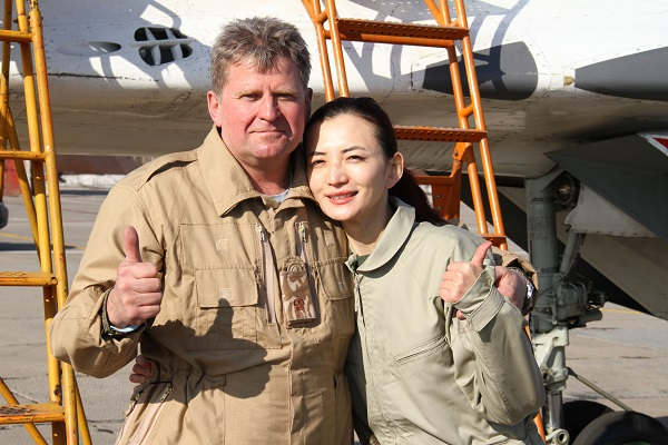 LiJing flew