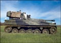 Abot 105mm Self Propelled Gun